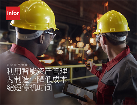 Th Decrease costs and downtime with smart asset management for manufacturing e Book Chinese Simplified 457px