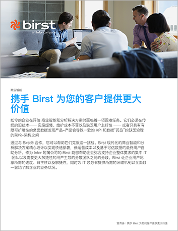 Th apac bst brochure partner with birst and deliver greater value to your clients cn
